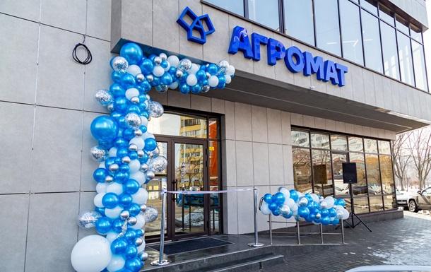 АГРОМАТ открыл магазин на Троещине