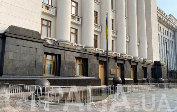 Офіс Президента очистили від наслідків погрому