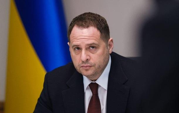 Єрмак з радником президента США обговорили ситуацію на Донбасі