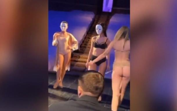 В Херсонском театре пояснили закрытую вечеринку с полуголыми девушками