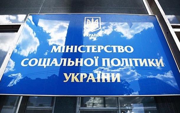 В Украине появилась визуализированная соцкарта территориальных общин