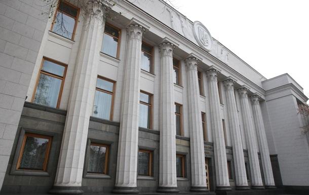 Рада определила перечень госпредприятий, не подлежащих приватизации