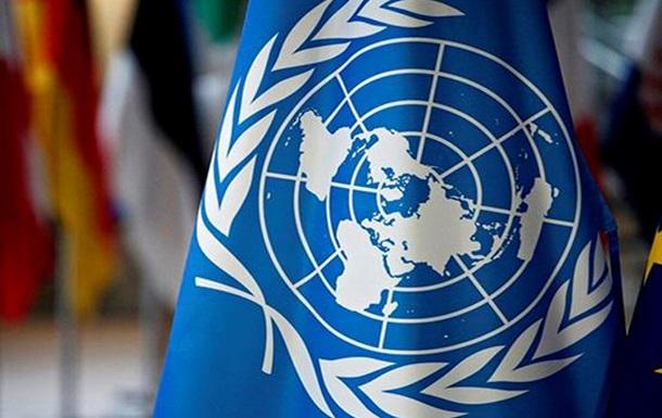ООН признала Россию стороной конфликта на Донбассе