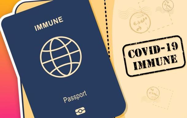 В Украине может появиться паспорт вакцинации