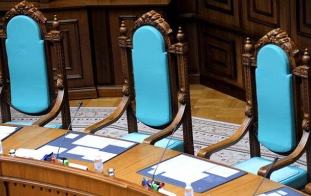 Решен ли конституционный кризис в Украине?