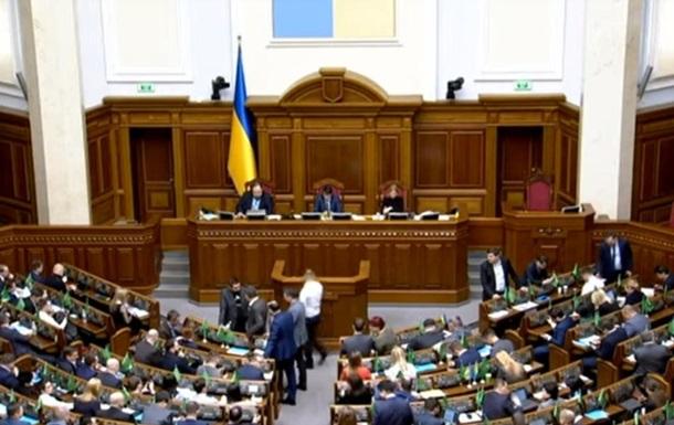 Три внеочередных: как прошли внеплановые заседания Рады и что приняли депутаты