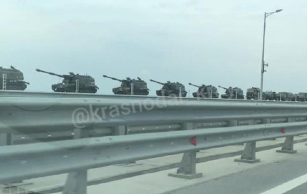 Появилось видео военной техники на Крымском мосту