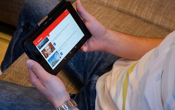 YouTube тестуватиме приховування кількості дизлайків під відео