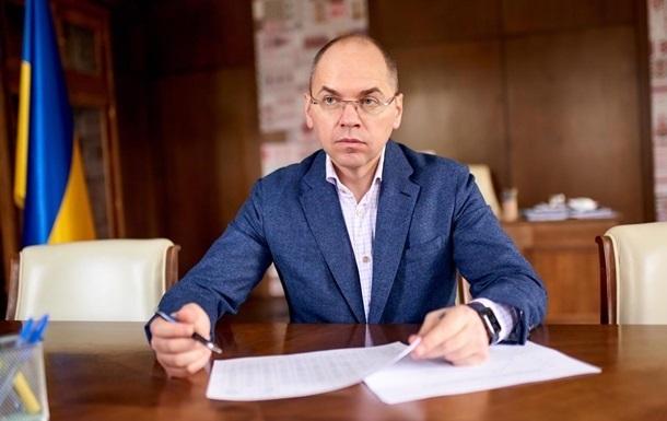 Дорогие часы и автомобили: глава Минздрава подал декларацию