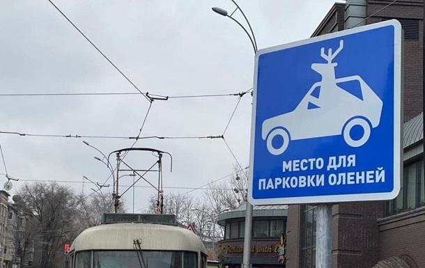 В Украине запретят парковки на тротуарах