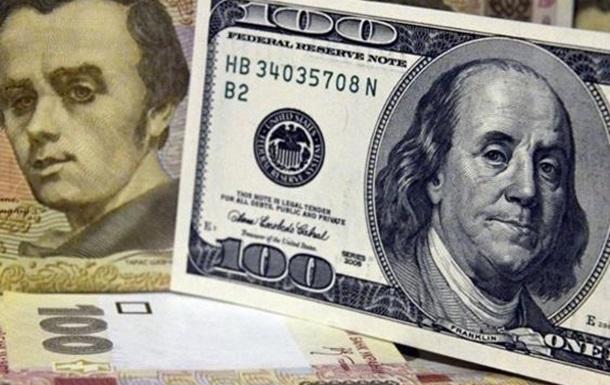 Курс валют: почему гривна укрепилась