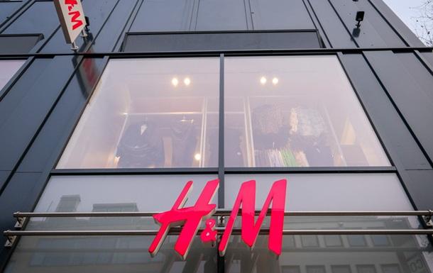 В Китае бойкотировали магазины H&M