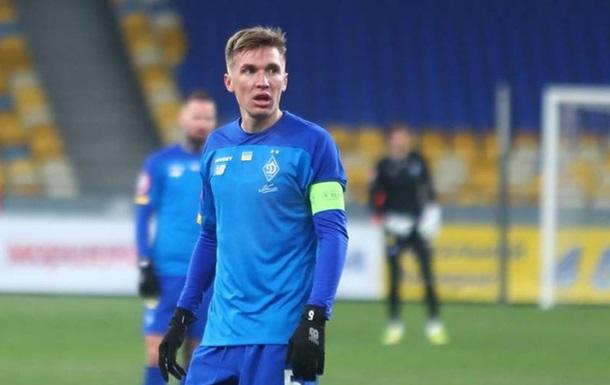 Сидорчука визнали найкращим гравцем Динамо в березні