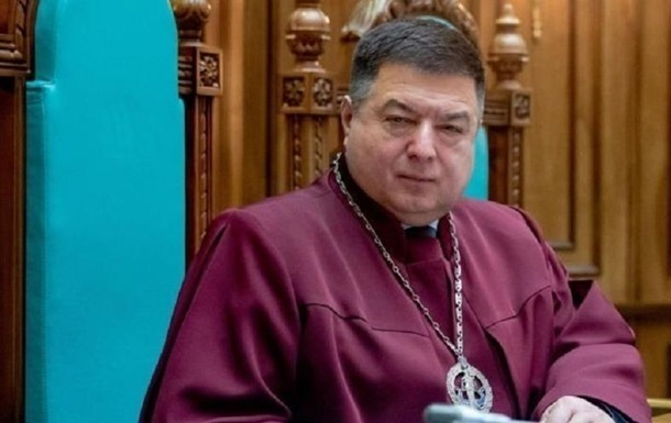 У Зеленского заявили, что Тупицкий уже не возглавляет КСУ