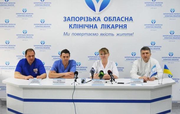 В Запорожье провели 15-часовую хирургическую операцию