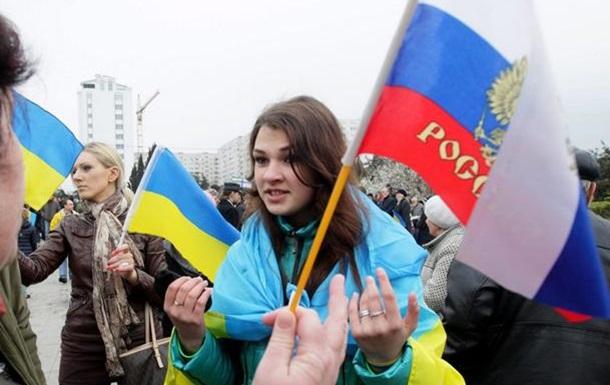 Десять років за фразу: українці і росіяни-братні народи