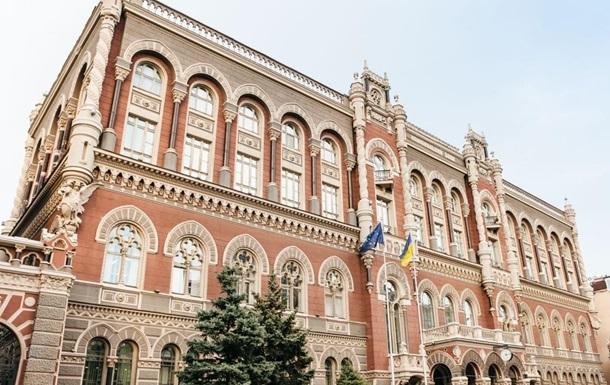 НБУ прокоментував програш Ощадбанку Росії