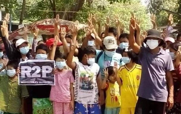 Более 40 детей убиты на протестах в Мьянме - правозащитники