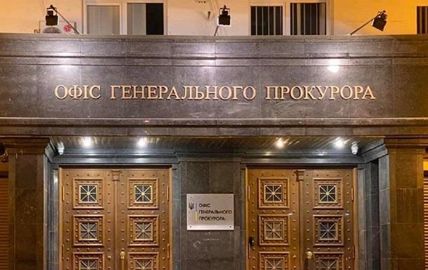 В Днепре задержан сепаратист ЛНР