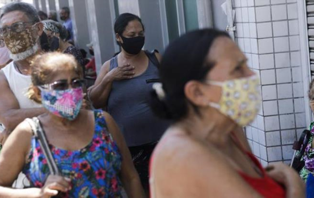 Бразилия стала эпицентром коронавируса - ВОЗ