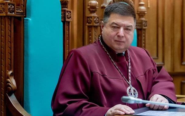 Тупицький не прийшов до суду на засідання із обрання йому запобіжного заходу