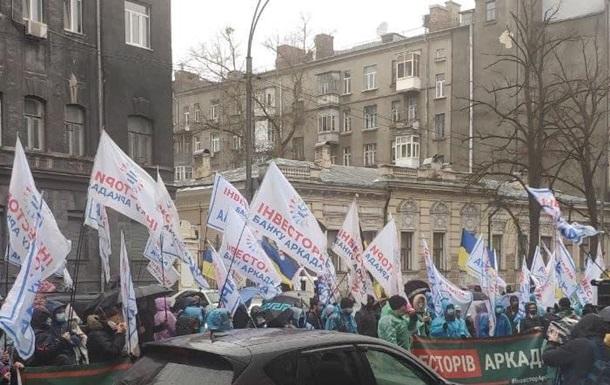 У центрі Києва вкладники Аркади перекрили вулицю