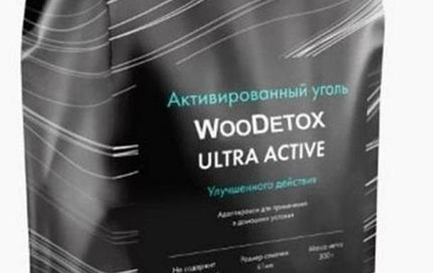 UGL зарегистрирует новую торговую марку для Вятской угольной компании!