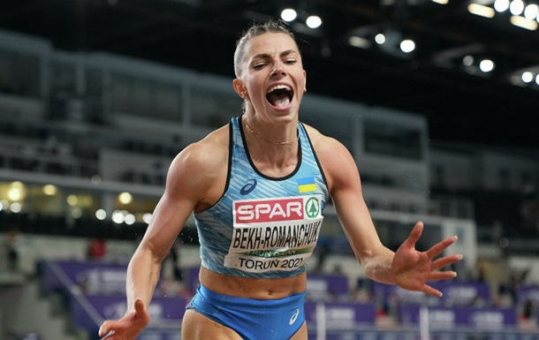 Бех-Романчук претендує на звання кращої легкоатлетки Європи в березні