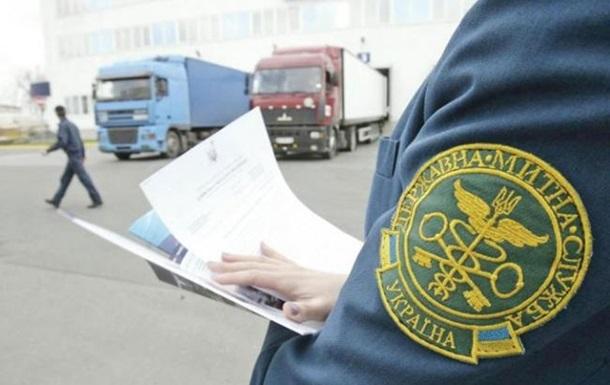 В Україні відсторонили понад 100 працівників митниці