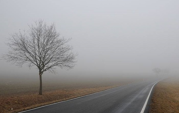 Харьков накрыл сильный туман