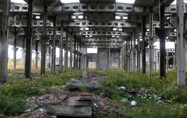 «Большая перезагрузка»  или почему в Украине властью уничтожена промышленность.