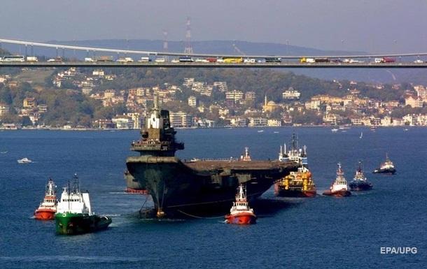 У Туреччині затримали 10 адміралів у відставці