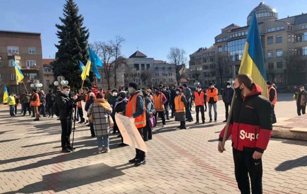 В Ивано-Франковске протестуют из-за карантинных ограничений