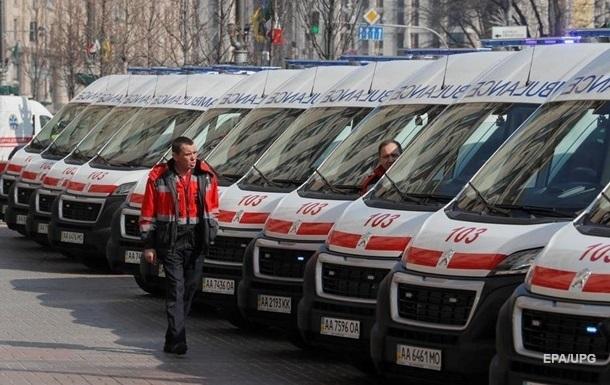 В Киеве эпидпорог превышен на 18%