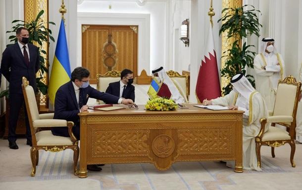 Україна і Катар підписали низку угод