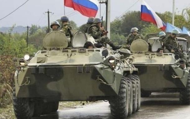 Международное сообщество отреагировало на действия России