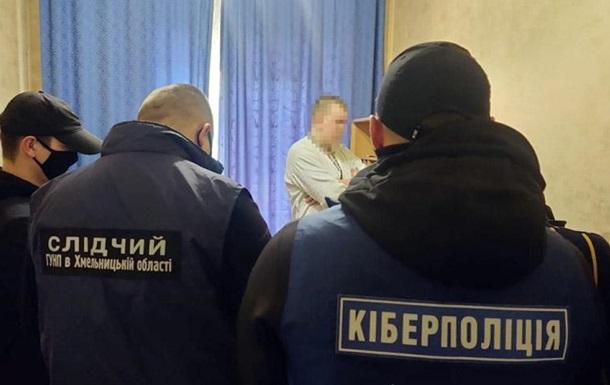 В Хмельницком задержан 21-летний продавец детской порнографии