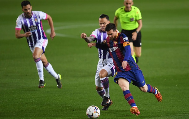 Барселона в концовке встречи вырвала победу у Вальядолида