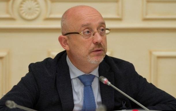 Київ знайде інше місто для зустрічей ТКГ - міністр
