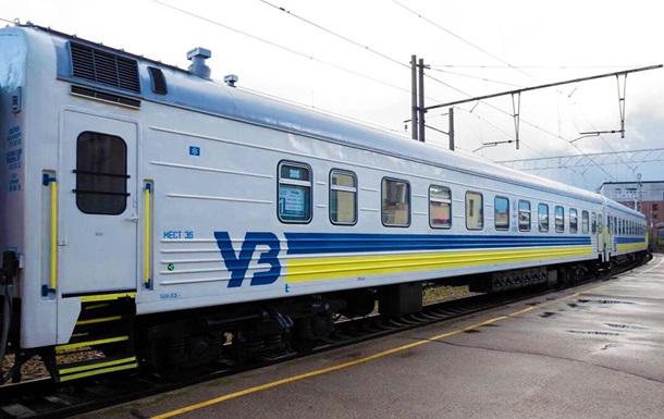 Военнослужащие устроили стрельбу в вагоне поезда Киев-Константиновка