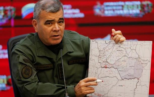 На границе с Колумбией Венесуэла создает военную часть