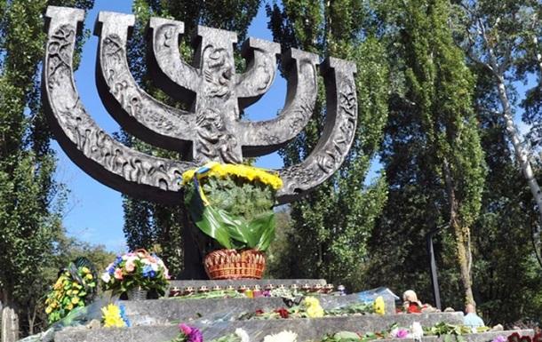 Совет Церквей сделал заявление по мемориалу в Бабьем Яру