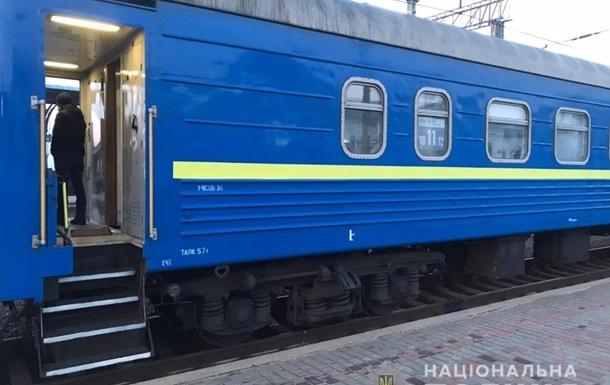 Поліція затримала стрілків у поїзді Костянтинівка-Київ