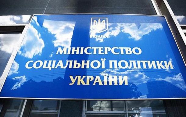На  карантинну  допомогу ФОПам виділять 2,9 млрд гривень