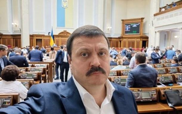 Нардеп Деркач заявил, что на него готовят покушение