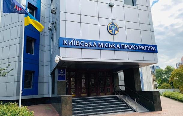 У Києві директора засудять за розкрадання 3,5 млн грн на медобладнанні
