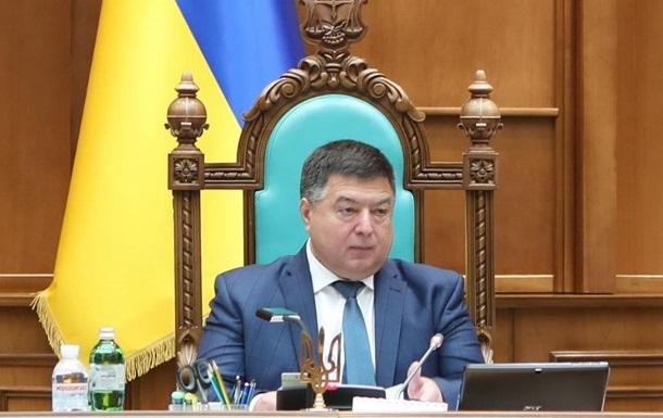 Тупицького знову не було на засіданні суду щодо обрання запобіжного заходу