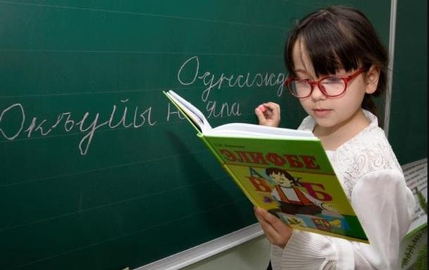 В Украине одобрили концепцию развития крымскотатарского языка