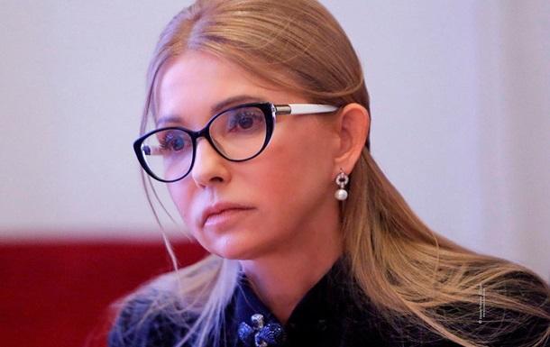 Государство должно обеспечить изоляцию больных коронавирусом, - Тимошенко
