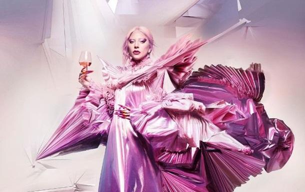 Космическая Леди Гага стала лицом Dom Pérignon